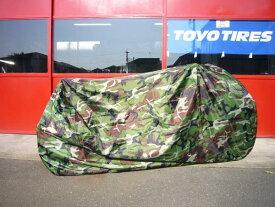 CL115 特大 LLサイズ 大型 ボディーカバー 迷彩柄 マジェスティ トライク XL コーナーゴム & 暴風対策ベルト付き
