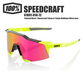 【送料無料】 ワンハンドレッドパーセント 100% 100パーセント サングラス SPEEDCRAFT 正規品 スポーツサングラス アイウェア ロードバイク 自転車 モトクロス サイクリング