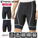 【送料無料】 パールイズミ PEARL IZUMI タイツ 220-3DR コールド シェイド パンツ サイクルウェア サイクルパンツ 夏