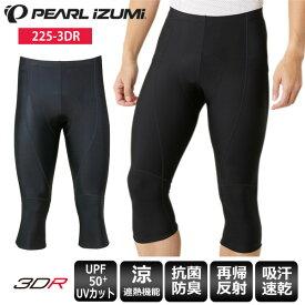 パールイズミ PEARL IZUMI タイツ 225-3DR コールド シェイド スパッツ サイクルウェア サイクルパンツ 夏