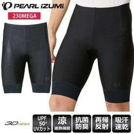 【送料無料】 パールイズミ PEARL IZUMI タイツ 230MEGA コールド シェイド メガ パンツ サイクルウェア サイクルパンツ 夏
