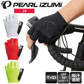 【送料無料】 パールイズミ PEARL IZUMI グローブ 24 レーシンググローブ サイクルグローブ 夏 指切り ハーフフィンガー サイクルウェア