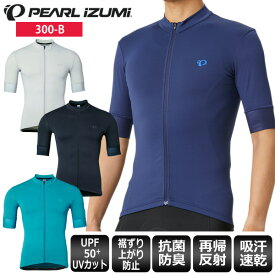 【送料無料】 PEARL IZUMI パールイズミ サイクルジャージ メンズ 半袖 300-B ファースト レース ジャージ サイクルウェア