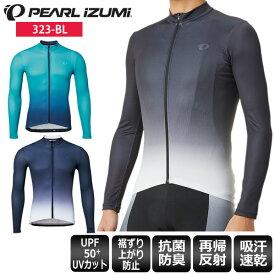 PEARL IZUMI パールイズミ サイクルジャージ 長袖 323-BL イグナイト ロングスリーブ ジャージ サイクルウェア