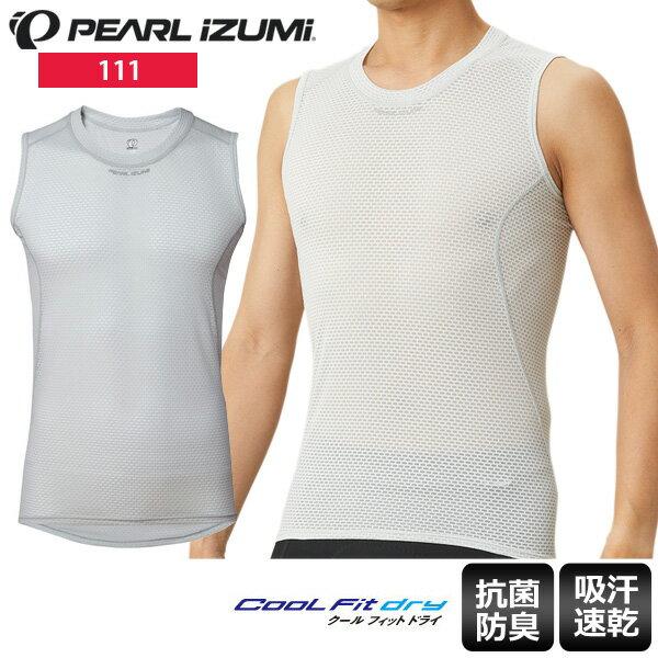パールイズミ PEARL IZUMI インナー アンダ— 111 クールフィットドライ ノースリーブ サイクルウェア