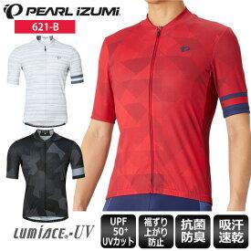 PEARL IZUMI パールイズミ サイクルジャージ メンズ 半袖 621-B プリント ジャージ サイクルウェア