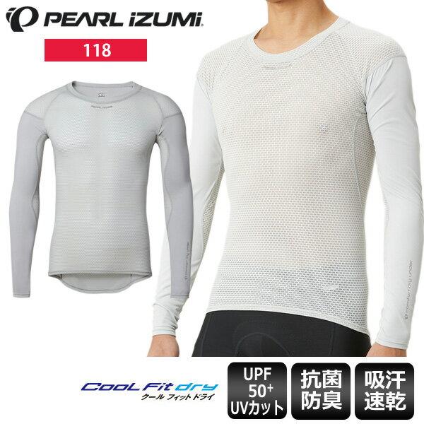 パールイズミ PEARL IZUMI インナー 長袖 118 クールフィットドライ UV ロングスリーブ サイクルウェア