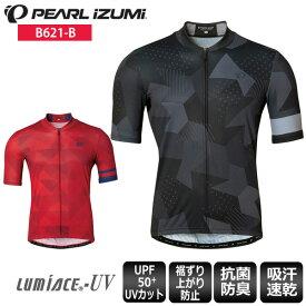 PEARL IZUMI パールイズミ サイクルジャージ メンズ 半袖 夏 B621-B プリント ジャージ ワイドサイズ サイクルウェア