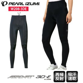 【送料無料】 パールイズミ PEARL IZUMI タイツ レディース W208-3DE コンフォートタイツ サイクルウェア サイクルパンツ