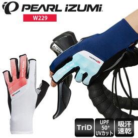パールイズミ PEARL IZUMI グローブ W229 アンバウンドグローブ レディース 指切り 手袋 サイクルウェア