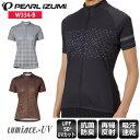 PEARL IZUMI パールイズミ レディース サイクルジャージ 半袖 W334-B サイクル プリント ジャージ サイクルウェア