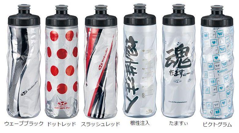 OGK KABUTO フォーシーズンボトル ( 保冷保温クーラーボトル ) オージーケー カブト 4 SEASONS BOTTLE ビックバルブクーラーボトル