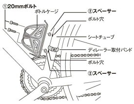 OGK Kabuto ボトルケージ用スペーサーセット2 ボルト長さ20mm ( ボトルケージ用パーツ ) オージーケーカブト SPACER SET 2
