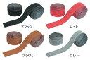 GIZA PRODUCTS VLT-023 スーパーライトPUバーテープ ( バーテープ )ギザ プロダクツ VLT023 Super Lite PU Bar Tape…