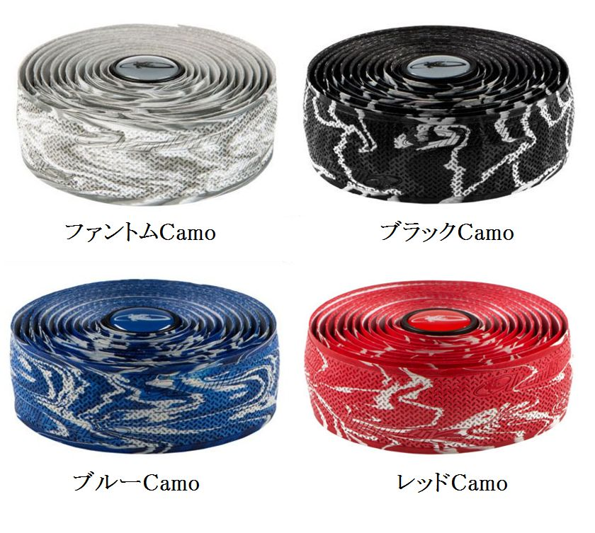 Lizard Skins DSP 2.5 BAR TAPE Camo Color ( バーテープ ) リザードスキンズ DSP2.5 カモカラー DSP2.5
