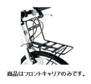 BRIDGESTONE ブリヂストン オルディナ アルミパイプバスケット S型取付用 フロントキャリア フロント用キャリア ordina FC-SA F180015BL P5345 自転車 サイクリング 自転車用パーツ サイクルパーツ