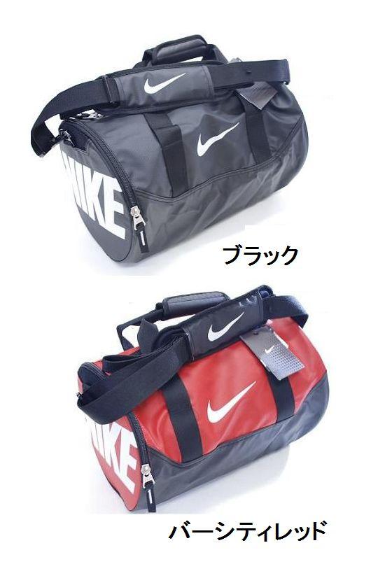 ナイキ チームトレーニングMINIダッフルドラム BA4516 ( スポーツバッグ ) NIKE ブラック NJP-BA4516-067 バーシティレッド NJP-BA4516-641