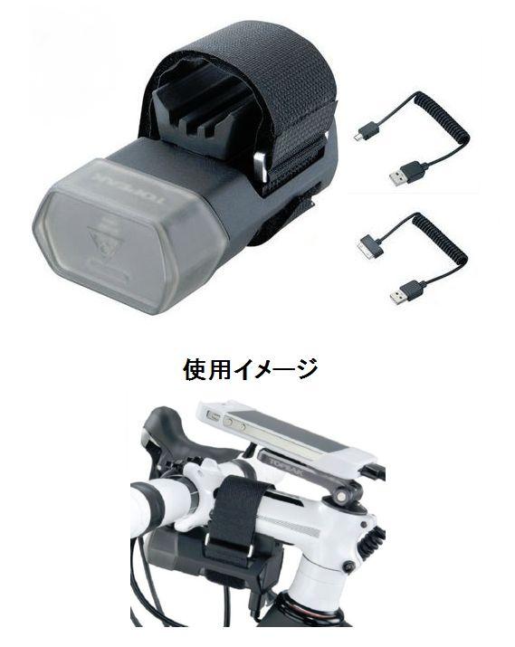 TOPEAK Mobile PowerPack 5200mAh ( スマートフォン/iPhone用バッテリーパック ) トピーク モバイルパワーパック5200mAh ACZ23600