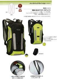 750701c41bcc オーストリッチ バックパックライト5.5 カラー:ネオン、ブラック/ネオン 容量:5.5L ( バックパック ) OSTRICH BACKPACK  LIGHT 5.5 Color:Neon、Black/Neon 5.5L ...