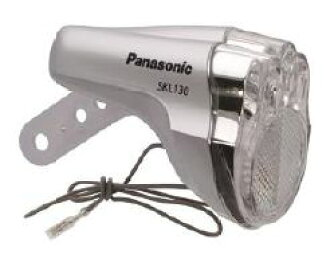 Panasonic SKL130S (for dedicated hub dynamos LED lights) Panasonic cycle tech SKL-130S LED-only hub dynamos light