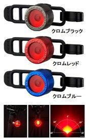 CATEYE SL-LD135-R NIMA 2 ( リア用セーフティLEDライト ) キャットアイ TLLD135R ニマ2 ボタン電池式 LEDセーフティーテールライト