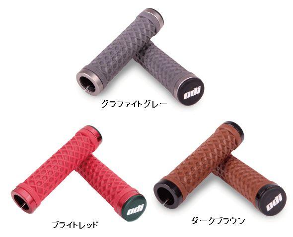 ODI VANS Lock-On Bonus Grip Limited Color Edition ( グリップ+スナップキャップ ) オーディーアイ バンズ ロックオン ボーナスグリップ リミテッドエディション