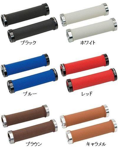 TIOGA Lock-on Slim Grip ( グリップ ) タイオガ ロックオンスリムグリップ