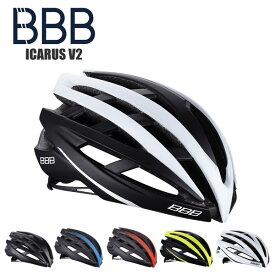 BBB ビービービー ヘルメット イカロス V2 サイクルヘルメット BHE-05 サイクルウェア 自転車 ロードバイク