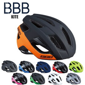BBB ビービービー ヘルメット カイト サイクルヘルメット BHE-29 サイクルウェア 自転車 ロードバイク