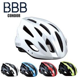 BBB ビービービー ヘルメット コンドル サイクルヘルメット BHE-35 サイクルウェア 自転車 ロードバイク