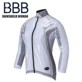 BBB ビービービー サイクルジャケット レインシールド ウーマン BBW-145 レディース サイクルウェア ロードバイクウェア