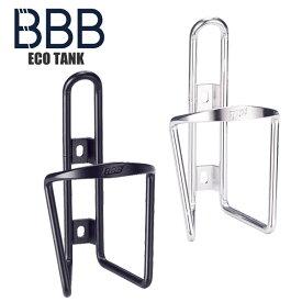 BBB ビービービー ボトルケージ エコタンク BBC-01 ボトルホルダー ドリンクホルダー ロードバイク 自転車 サイクルパーツ