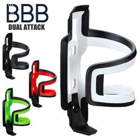 BBB ビービービー ボトルケージ デュアルアタック DUAL ATTACK BBC-40 ボトルホルダー ドリンクホルダー ロードバイク 自転車 サイクルパーツ