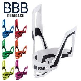 BBB ビービービー ボトルケージ デュアルケージ DUALCAGE BBC-39 ボトルホルダー ドリンクホルダー ロードバイク 自転車 サイクルパーツ