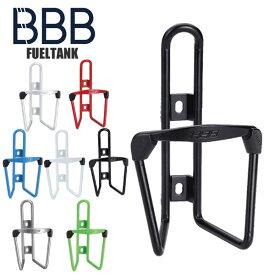 BBB ビービービー ボトルケージ フューエルタンク FUELTANK BBC-03 ボトルホルダー ドリンクホルダー ロードバイク 自転車 サイクルパーツ