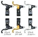 DIA-COMPE TECH99 Gold Finger 2個(ペアー) シルバー・ゴールド・ブラック (ダートジャンプ&フリースタイル用ブレーキレバー) ダイ...