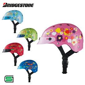BRIDGESTONE ブリヂストン ヘルメット 子供用 幼児用 キッズ COLON コロン CHCH4652 自転車