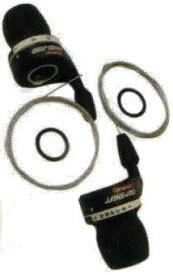 ブリヂストン グリップシフトセット スラム21段変速 MTB用(シフト用パーツ) BRIDGESTONE MRX204-7 4120089BL P3168
