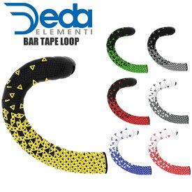 DEDA ELEMENTI デダエレメンティ バーテープ バーテープ LOOP(ループ) ハンドル 自転車 パーツ