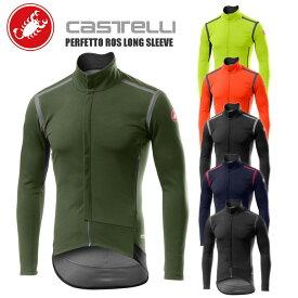 CASTELLI カステリ サイクルジャケット 長袖 19500 PERFETTO RoS LONG SLEEVE メンズ サイクルウェア ロードバイクウェア ロードバイク 自転車