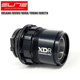 ELITE エリート VOLANO/DRIVO/KURA/TURNO/DIRETO ボディ XDR 1014279 ホームトレーナーアクセサリー エクササイズ ロードバイク 自転車