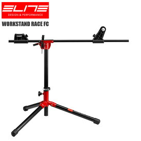 ELITE エリート ワークスタンド レース FC メンテナンス ディスプレイスタンド ロードバイク 自転車