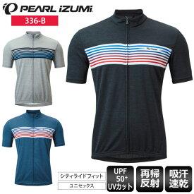 【送料無料】 PEARL IZUMI パールイズミ ウエア サイクルジャージ 336-B シティライド サイクル ジャージ (21) 半袖 メンズ ウェア サイクリングジャージ サイクルウェア ロードバイクウェア