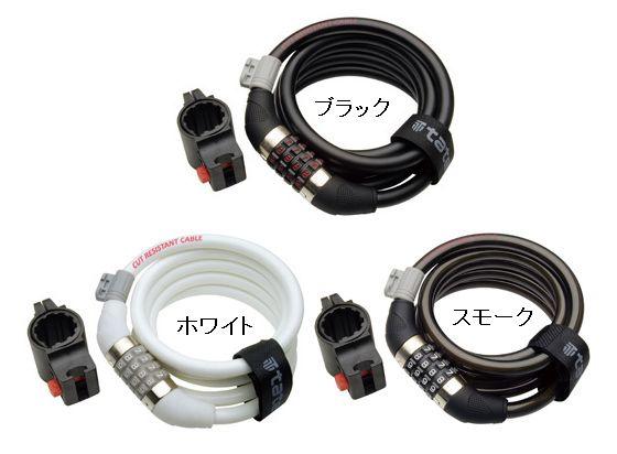 タテ タフコイルロック φ12x1800mm ( ロック ) tate Tough Coil Lock LKW21000 LKW21001 LKW21002