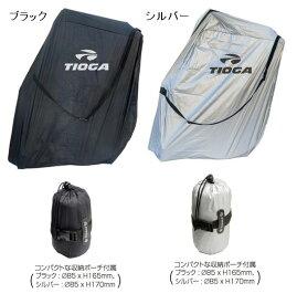 TIOGA Road Pod ( ロードバイク用 輪行袋 ) タイオガ ロードポッド BAR03100 BAR03101 SS02P02dec12 自転車 サイクリング ロードバイク 自転車用アクセサリー