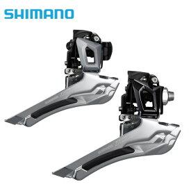 SHIMANO シマノ フロントディレイラー FD-R7000 バンドタイプ φ34.9mm 2X11S ロードバイク 自転車