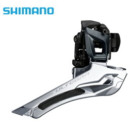 SHIMANO シマノ フロントディレイラー FD-R8000 バンドタイプ φ34.9mm 2X11S ロードバイク 自転車