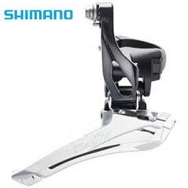 SHIMANO シマノ フロントディレイラー FD-4700 バンドタイプ φ31.8mm 28.6mmアダプタ付 2X10S 付属/TL-FD68 ロードバイク 自転車