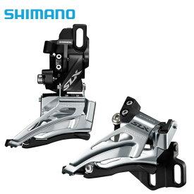 SHIMANO シマノ フロントディレイラー FD-M7025 ロードバイク 自転車