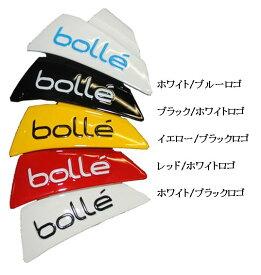 bolle 6th SENSE SIDE LOGO (6th Senseシリーズ用サイドシールド) ボレー スポーツサングラス用パーツ 50498 50499 50594 50595 50596